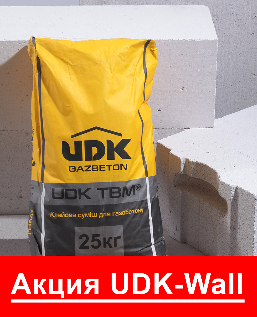 udk-wall